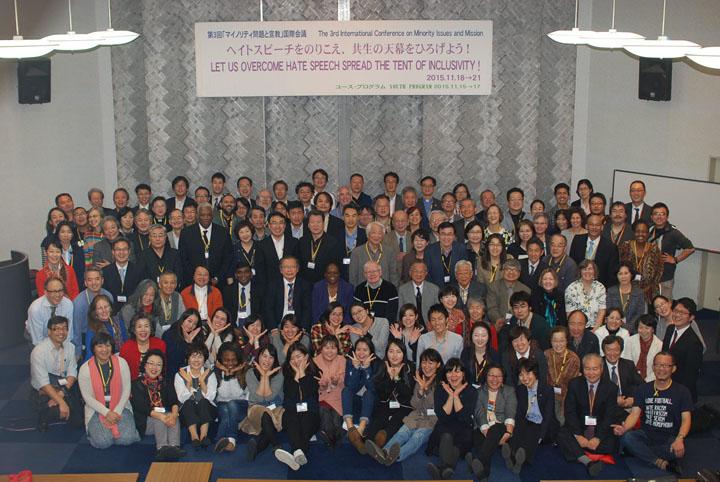 第2回世界伝道国際会議