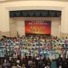 宣教100周年記念大会2008年10月13日