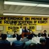 韓国・朝鮮の平和統一協議会1989年4月23日