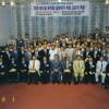 第4回祖国の平和統一と宣教に関する基督者東京会議1994年5月31日〜6月2日