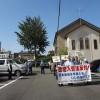 「改定入管法」施行に抗議する集会 開催