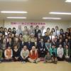 西南KCC創立30周年記念集会