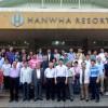 2013年 在日大韓基督教会 全国教役者研修会