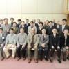 제 11 회 북 일본 선교회의