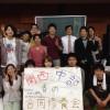 <中部地方会・関西地方会> 青年部 「春の合同修養会」開催