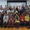 한국 /일본/ 재일 3교회 국제 심포지엄