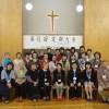 <西南地方会> 女性連合会 第61回 定期大会開催