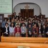 <中部地方会> 女性連合会 第55回 定期総会