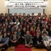 <全国教会女性連合会> 第17回聖書セミナー