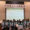 西部地方女性会主催 2016年 復活節合同讃美礼