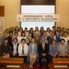 <西部女性会> 一日研修会を開催