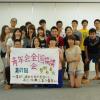 2016年 青年会全国協議会 夏期修養会 開催