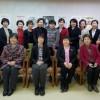 関西 女性教役者と長老との座談会