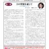福音新聞2017年10月号