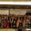全国女性会 第19回 聖書セミナー開催