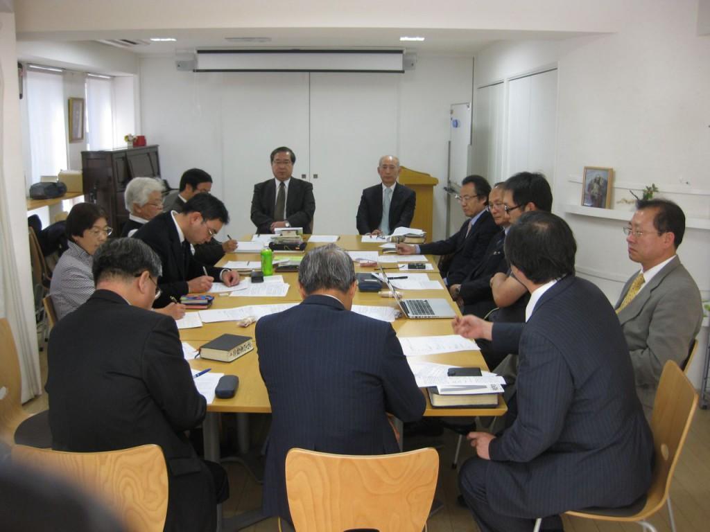 日本キリスト教会との2010年度宣教協力委員会
