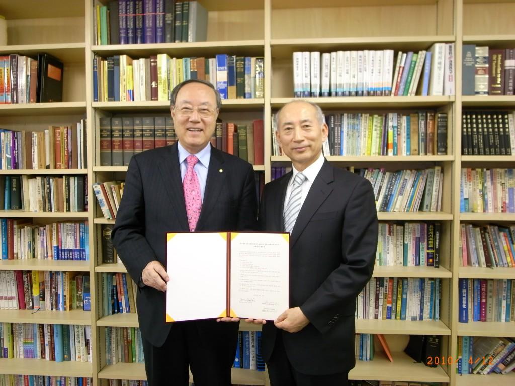 在日大韓基督教会と韓南大学校との協定