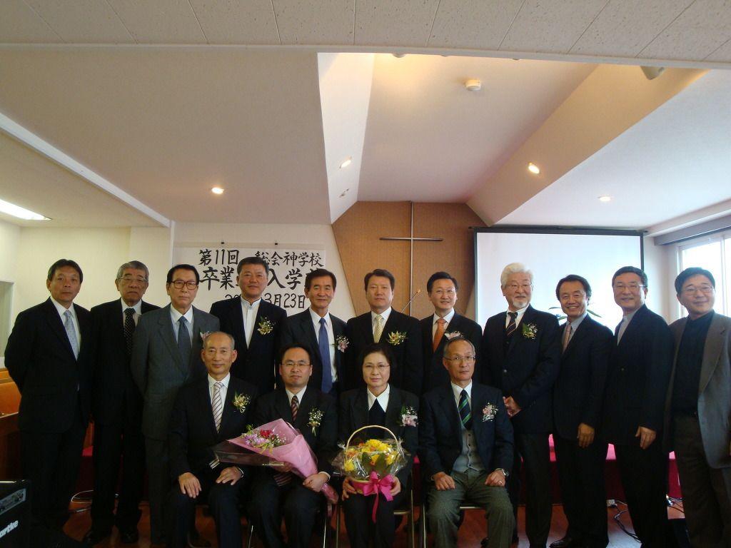 第11回卒業式・2010年入学式