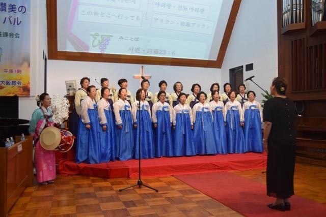 関西讃美大会